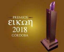 2018-córdoba