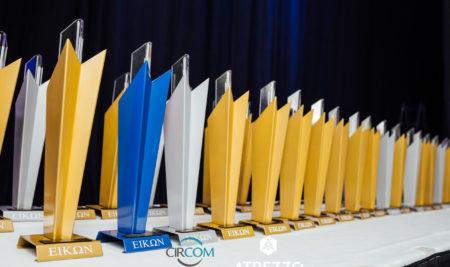 Revista IMAGEN y CIRCOM presentan los GANADORES de los Premios Eikon a la excelencia en la comunicación institucional edición Córdoba 2020